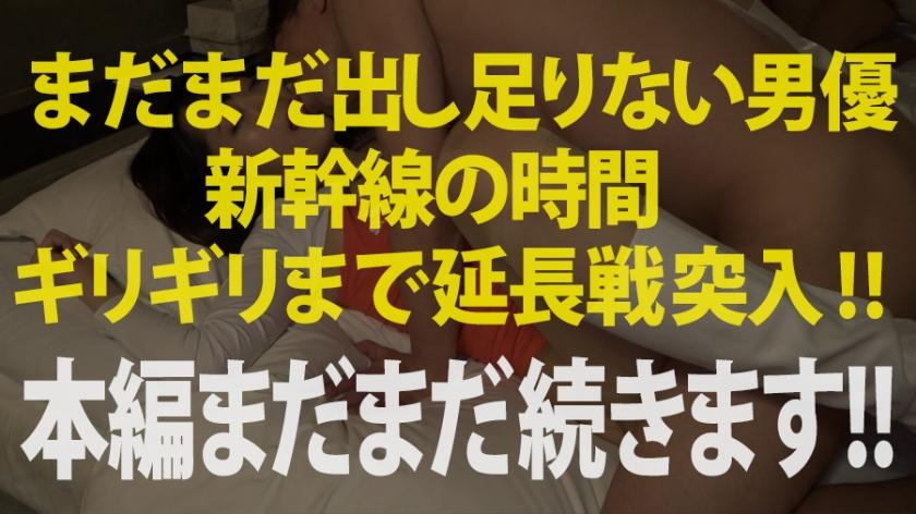 モチヅキノゾミ 28歳 現役レースクイーン奥様