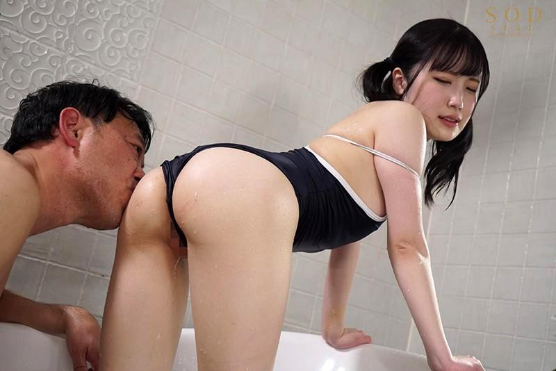 朝田ひまり