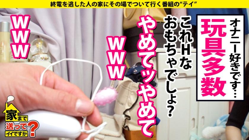 朝田さん 26歳 元・地方局アナウンサー